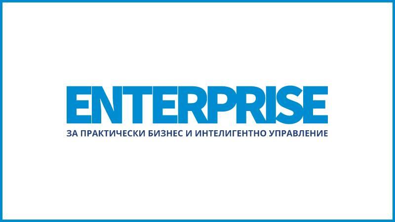 IDC Business Intelligence Roadshow 2011