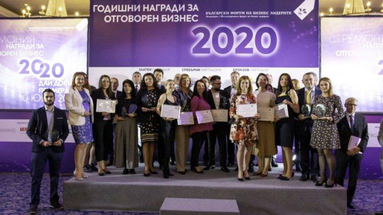 Българският форум на бизнес лидерите обяви победителите в 18-то издание на годишните награди за отговорен бизнес