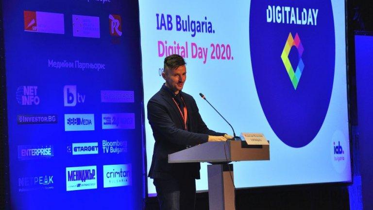 IAB-Digital-Day-2020