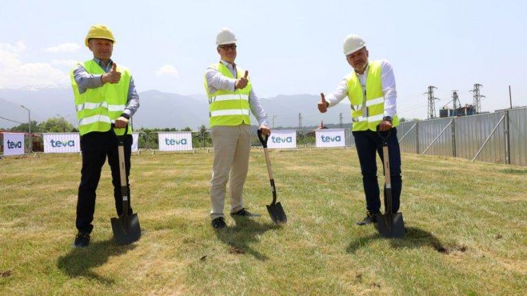 Тева инвестира 42 млн. долара в нова производствена мощност за лекарства в Дупница