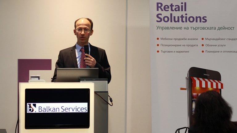CRM-конференцията-от-Balkan-Services-Microsoft-2