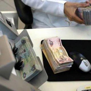 Не се очаква ръст на лихвите по кредитите