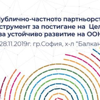 C.R.E.A.M.-Conference