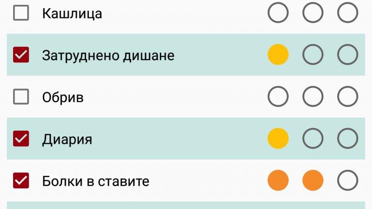 Screenshot_1586040183