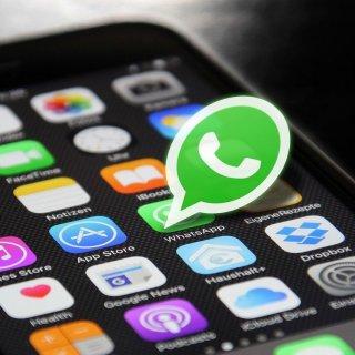 Промените в WhatsApp през 2021 г.: Как да се възползваме от тях