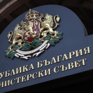 Икономическото министерство ще подпомага 19 фирми с инвестиционни проекти