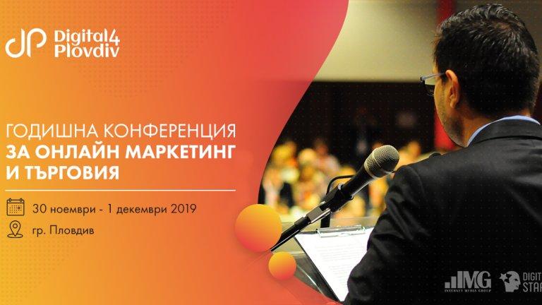 d4p-e-commerce-facebook-ads-02-10-2019-3