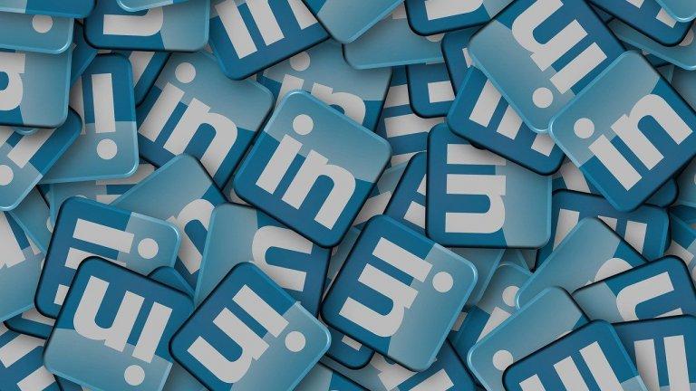 Бизнес чрез LinkedIn: Социалната мрежа с най-голямо доверие сред потребителите (II част)
