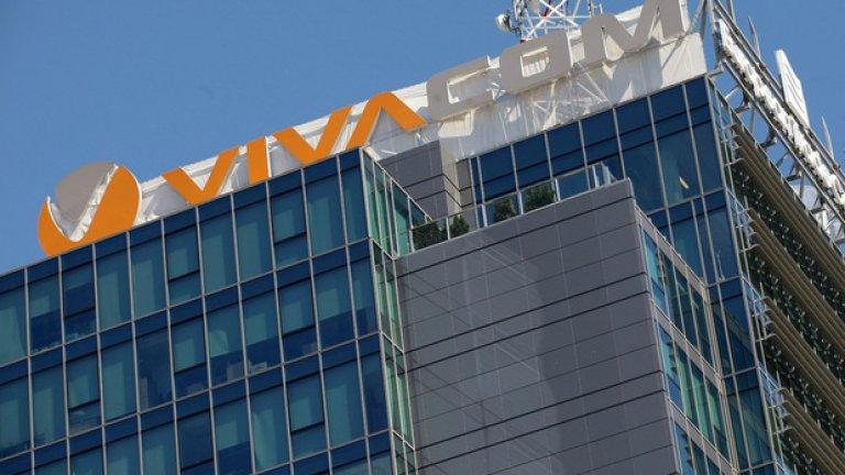 Vivacom купува Булсатком