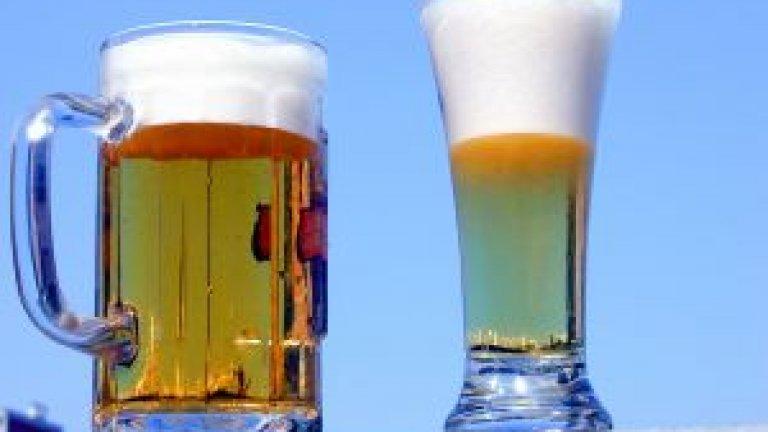 17434_beer