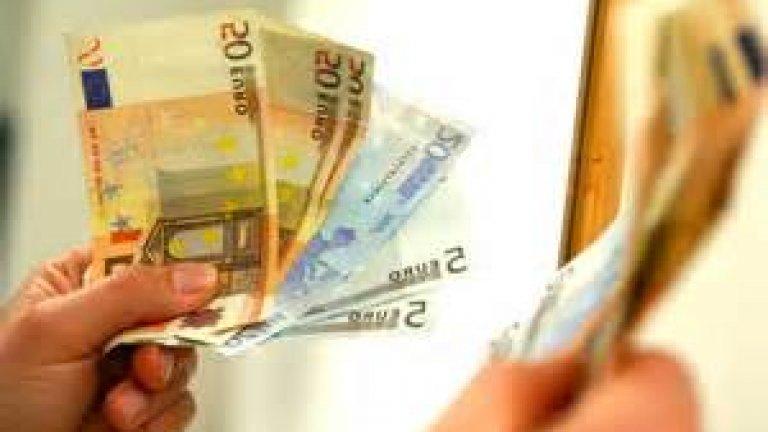 eu-money1