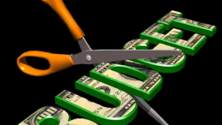 budget-cuts1-jpg