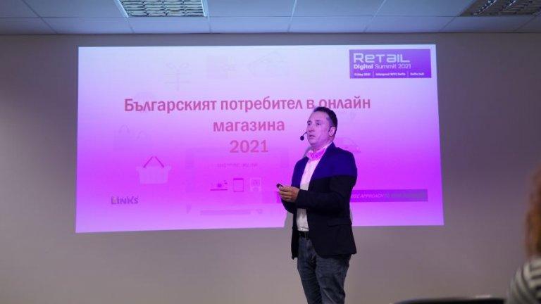 Retail Digital Summit 2021: Пълна промяна за търговците