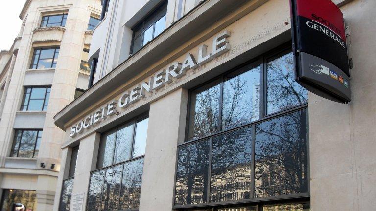 Société_Générale_Paris