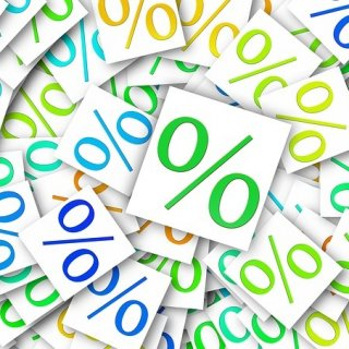 НСИ отчете 0,2% месечна инфлация през януари