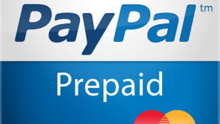MasterCard-Paypal