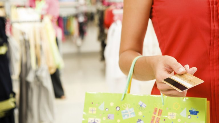 retail-wholesale