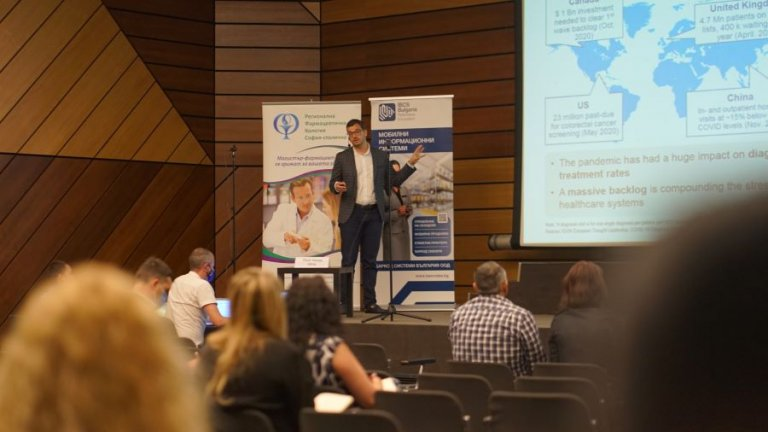 Pharmacy & healthcare Digital Summit: Дигитализацията на здравеопазването вече е тук